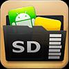 AppMgr III (App 2 SD) Версия: 5.01