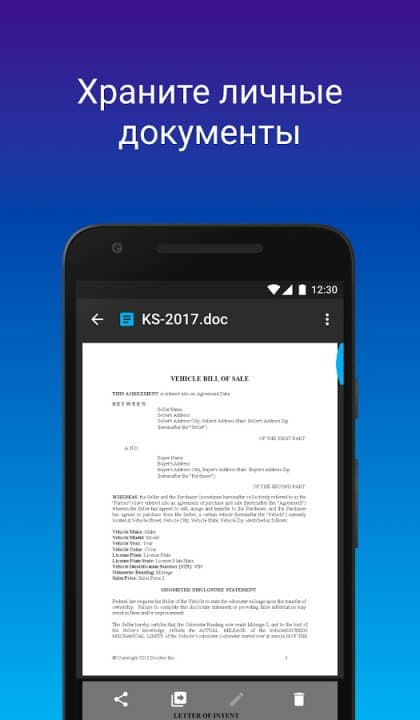 автокликер для андроид на русском