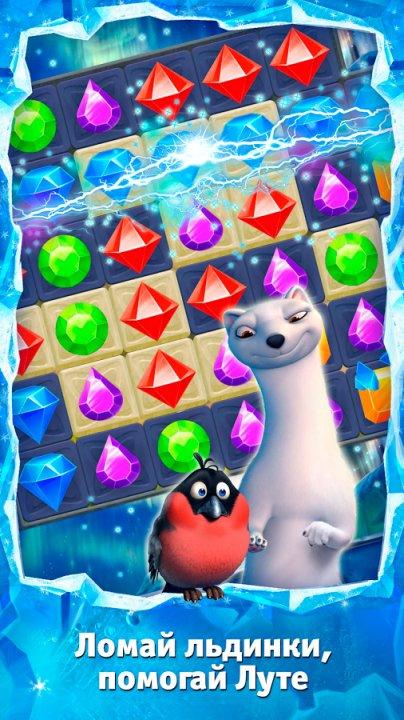 скачать игру на андроид снежная королева 2 охота ласки