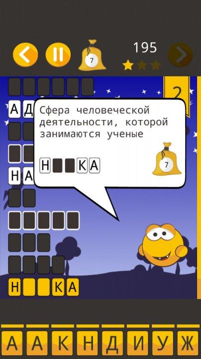 Прикольные игры на андроид скачать бесплатно на русском языке