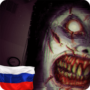 The Fear : Creepy Scream House Версия: 2.2.91