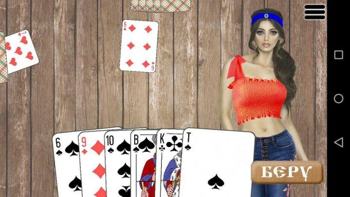 играть 18 карты раздевание на