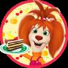 Барбоскины: Готовка Еды для Девочек Версия: 1.1.5