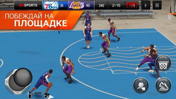 fee48962 Скачать игру NBA LIVE Mobile Баскетбол 3.4.00 на Андроид бесплатно