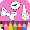 Beauty Coloring Book 2 Версия: 1.0.5