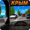 Русский трафик: Крым Версия: 1.29