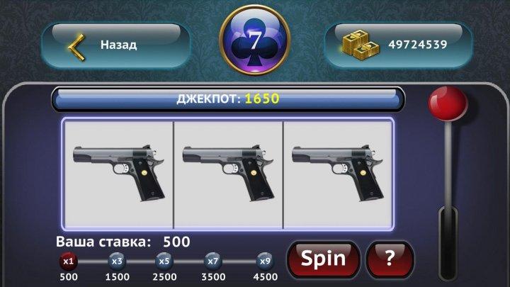 Как поиграть в игровые автоматы бесплатно