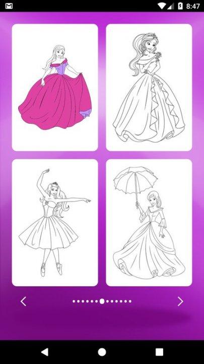 скачать игру раскраски принцессы 1 6 на андроид бесплатно