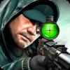 Элитный снайпер 3D - Sniper Shot Версия: 1.5.0