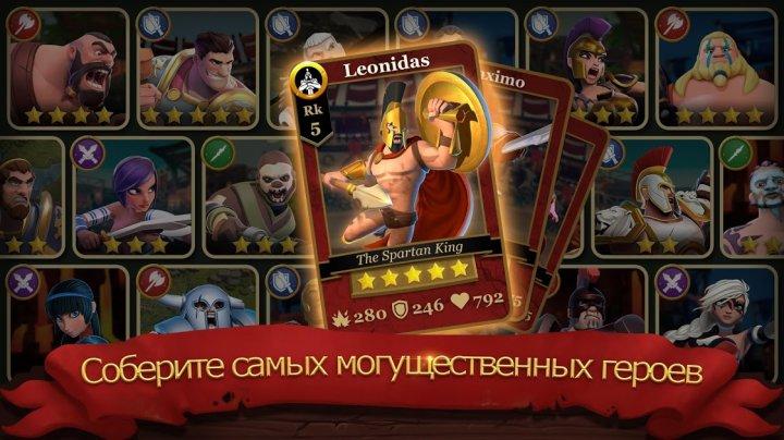 Скачать карточные мини игры