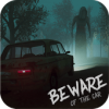 Beware of the car Версия: 1.1