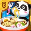 Китайский повар Версия: 8.26.00.02