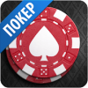 Poker Game: World Poker Club Версия: 1.120