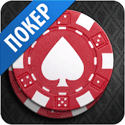 Poker Game: World Poker Club Версия: 1.146