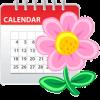 Женский дневник (календарь) Версия: 3.1.7