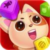 Kitty Blast Версия: 2.0
