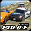 Police Car Chase Версия: 1.1