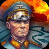 Вторая мировая война: восточный фронт Версия: 2.96