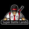 Super Battle Lands Royale Версия: 2.0.7