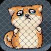 Пес Шибо - виртуальный питомец Версия: 2.50.1