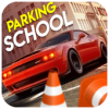 Car Parking School Версия: 1.0