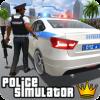 Русская Полиция - Симулятор Версия: 1.6