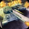 Танковые Сражения 3D: Вторая Мировая Версия: 2.0
