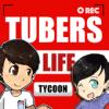Скачать Tubers Life Tycoon на андроид