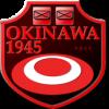 Battle of Okinawa 1945 Версия: 4.1.4.0